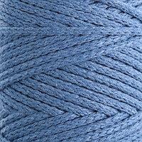 Шнур для вязания без сердечника 100 хлопок, ширина 3мм 100м/200гр (2175 джинс)