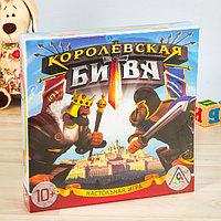 Настольная стратегическая игра 'Королевская битва'