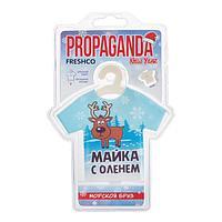 Ароматизатор подвесной новогодний футболка Freshco 'Propaganda New Year', морской бриз