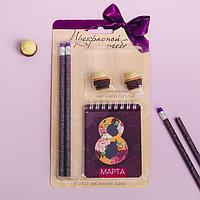 Канцелярский набор 'Прекрасной тебе' карандаши 2 шт, ластики 2 шт, блокнот