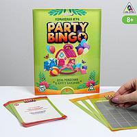 Командная игра 'Party Bingo. День Рождение в кругу близких', 8+