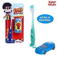 Игрушкой сюрприз 'Для супер героя' зубная щётка, МИКС