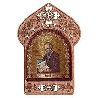 Икона 'Апостол Иоанн Богослов'. Помощь и защита работников it-технологий и СМИ