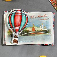 Магнит с воздушным шаром 'Из Москвы с любовью'