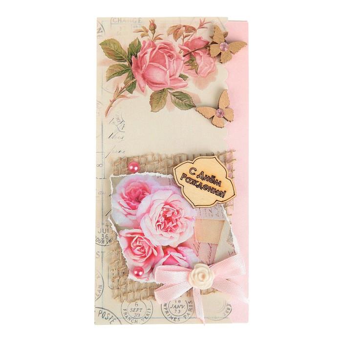 Конверт для денег 'С Днём Рождения!' ручная работа, розовые розы - фото 1