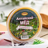 Мёд алтайский 'Разнотравье' натуральный цветочный, 150 г