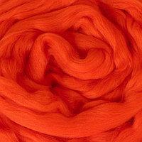 Гребенная лента 100 шерсть австралийский меринос 50гр (0493, ярко-оранжевый)