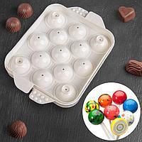 Форма для льда и шоколада 'Сфера', 16x12 см, 13 ячеек, цвет белый