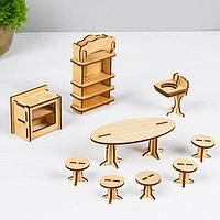 Набор деревянной мебели для кукол. Конструктор 'Кухня'
