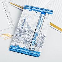 Ручка на открытке 'Тюмень'