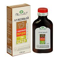 Шампунь Mirrolla луковый 'Экстракт красного перца', 150 мл