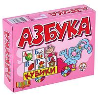Кубики 'Азбука' 12 штук