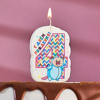 Свеча для торта 'С Днём Рождения, цифра 4, единорожка в голубом', 5x8.5 см
