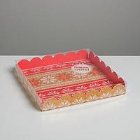 Коробка для кондитерских изделий с PVC крышкой 'Тёплой зимы', 21 x 21 x 3 см (комплект из 10 шт.)