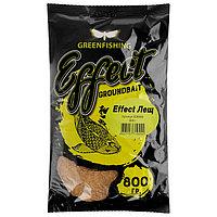 Прикормка Greenfishing Effect 'Лещ', 800 гр