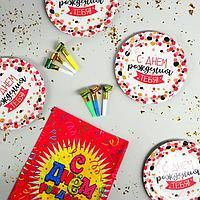 Набор бумажной посуды 'С днём рождения тебя' , 6 тарелок, скатерть, 6 язычков