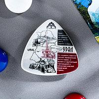 Магнит-треугольник 'Урал. Карта и Европа-Азия'