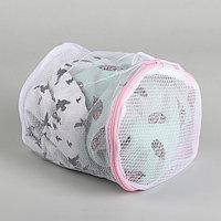 Мешок для стирки белья без диска, 15x19 см, мелкая сетка, цвет белый