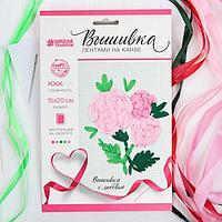 Вышивка лентами на канве 'Розовые розы'. Набор для творчества
