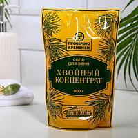 Соль для ванн 'Хвойный концентрат', жёлтая, 900 г
