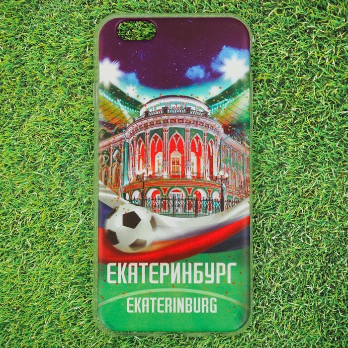 Чехол для телефона iPhone 6 'Екатеринбург. Дом Севастьянова' - фото 1