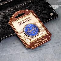 Монета со вставкой 'Санкт-Петербург', d 4 см