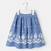 Юбка 'Жемчужина', цвет голубой, рост 104 см