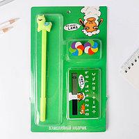 Набор канцелярский 'Лама', 3 предмета калькулятор, ручка, ластик 2 шт