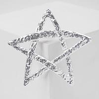 Брошь 'Звезда' пятиконечная, цвет серебро