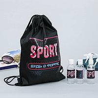 Набор для басcейна 'Спорт' сумка, бутылочки для шампуней