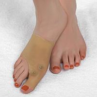 Бандаж для суставов, силиконовый с магнитами, 13,5 x 7 см, цвет бежевый