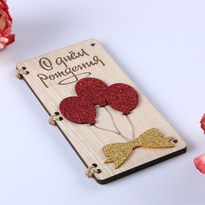 Открытка-конверт на магнитах 'С Днём Рождения!' шары и бабочка - фото 2