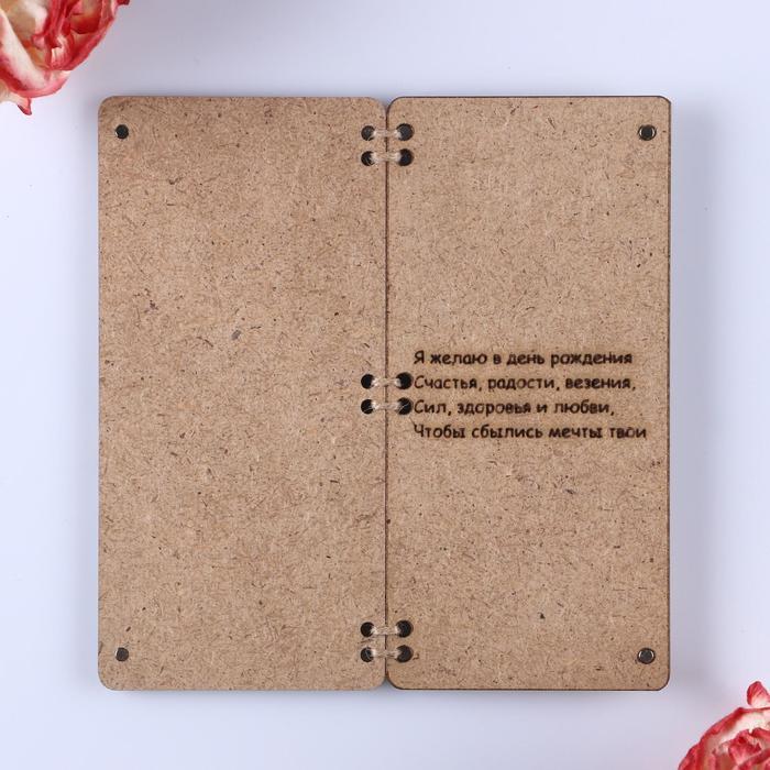 Открытка-конверт на магнитах 'С Днём Рождения!' шары и бабочка - фото 3