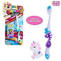 Игрушкой сюрприз 'Тебя ждёт подарок' зубная щётка, МИКС