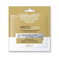 Тканевая маска-booster для лица Bielita 'Мезогиалурон'