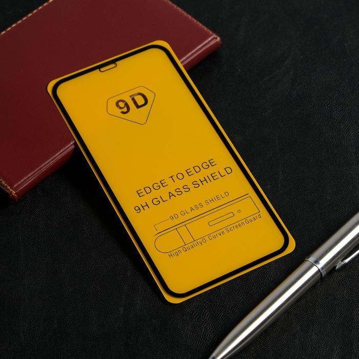Защитное стекло 9D LuazON для iPhone Xr/11 (6.1'), полный клей, 0.33 мм, 9H - фото 1