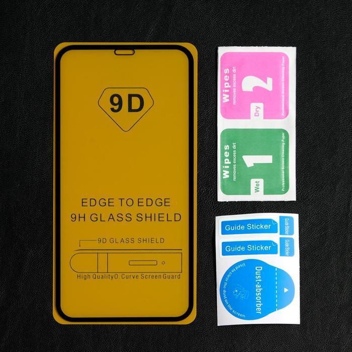 Защитное стекло 9D LuazON для iPhone Xr/11 (6.1'), полный клей, 0.33 мм, 9H - фото 2