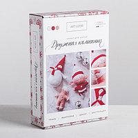 Мягкие игрушки 'Весёлая компания', набор для шитья, 22.4 x 5.2 x 15.6 см