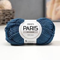 Пряжа 'Paris' 100 хлопок 75м/50гр (48 тёмно-морская волна)