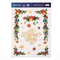 Наклейка виниловая 'Новогодние гирлянды', с пластизолью и блестками 29,7 х 42 см