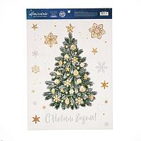 Наклейка виниловая 'Снежная елочка', с пластизолью и блестками, 29,7 х 42 см