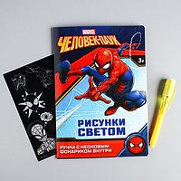 Набор для рисования светом 'Супер-герой', Человек-паук