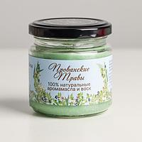 Натуральная эко свеча 'Прованские травы', 7х7,5 см, 14 ч
