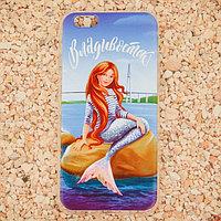 Чехол для телефона iPhone 6 'Владивосток. Русалка'