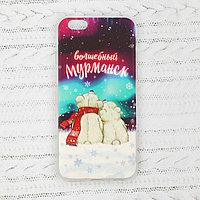 Чехол для телефона iPhone 6 'Мурманск. Мишки'