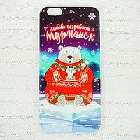 Чехол для телефона iPhone 6 'Мурманск. Медведь'