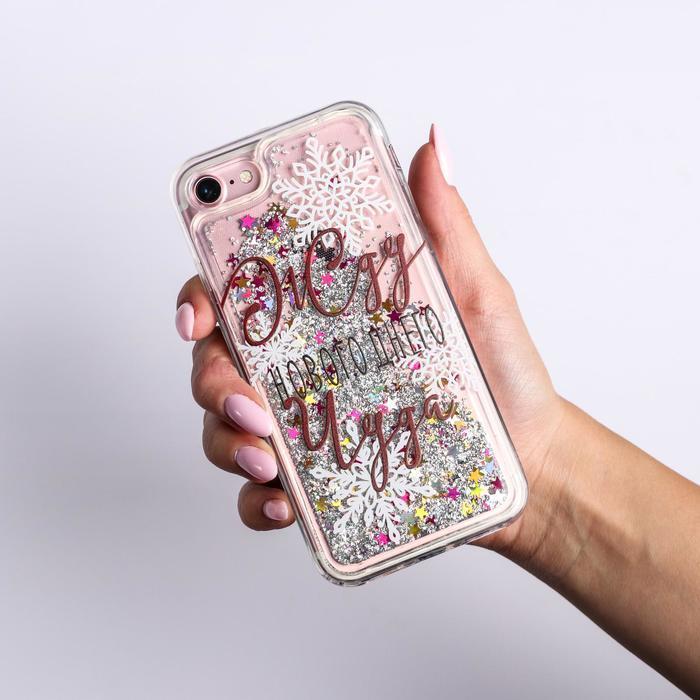 Чехол - шейкер для телефона iPhone 7,8 'Чудеса', 6,8 х 14,0 см - фото 3