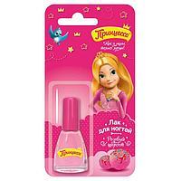 Лак для ногтей детский 'Принцесса', розовый щербет, 8 мл