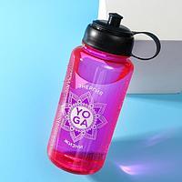 Бутылка для воды 'Энергия жизни', 1200 мл