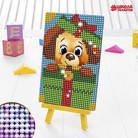 Алмазная мозаика на подставке 'Собачка' для детей, размер 10х15 см